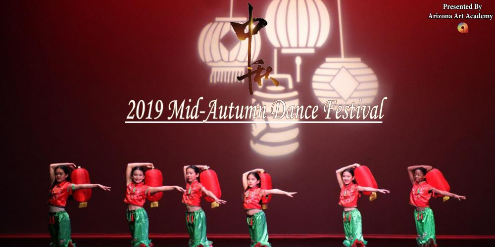 2019 Mid-Autumn Dance Festival at Chandler Center for the Arts
