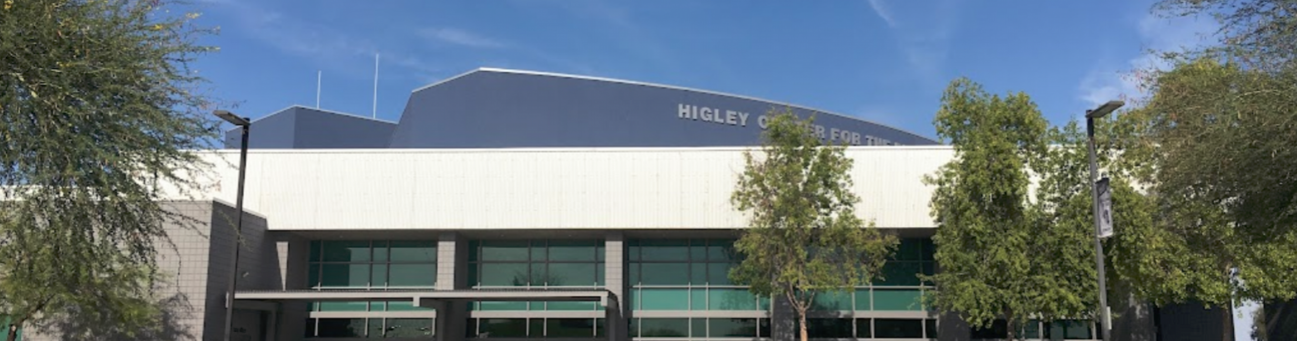 Higley Center for the Performing Arts