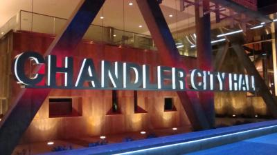 City of Chandler is one of the three organizations that supports the Chandler Center for the Arts